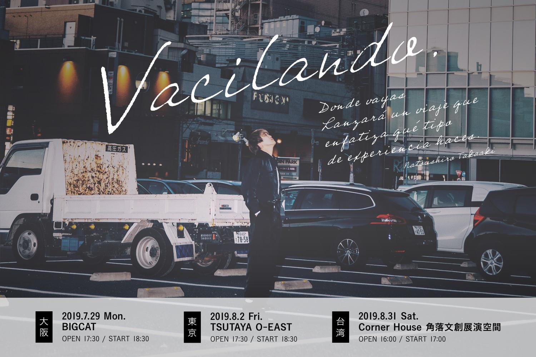 夏代孝明 official site